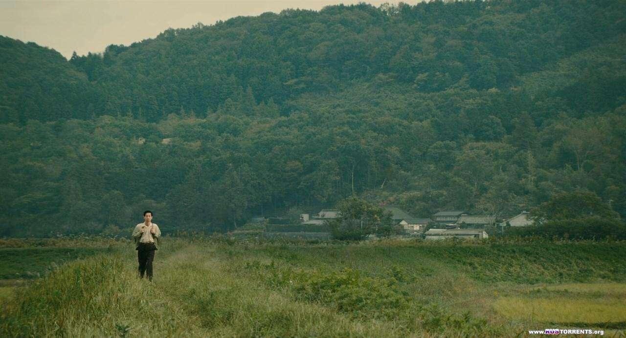 Кэйскэ Киносьта: В начале пути | BDRip 720p | L1