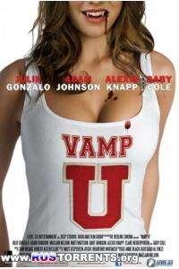Университетский вампир | WEB-DLRip | НТВ+