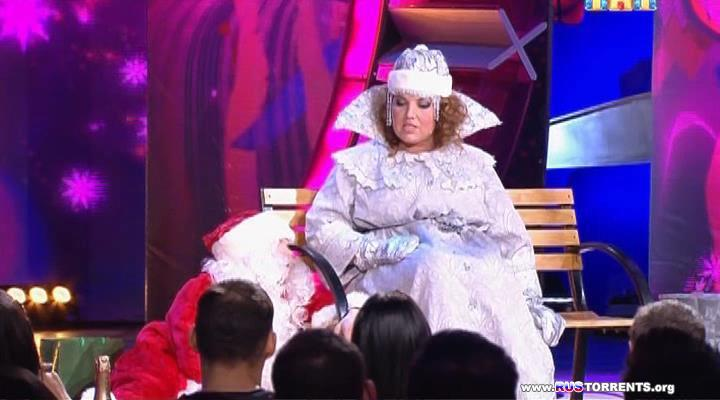 Comedy Woman Выпуск 100 (Эфир от 24.03. 2013) | SATRip