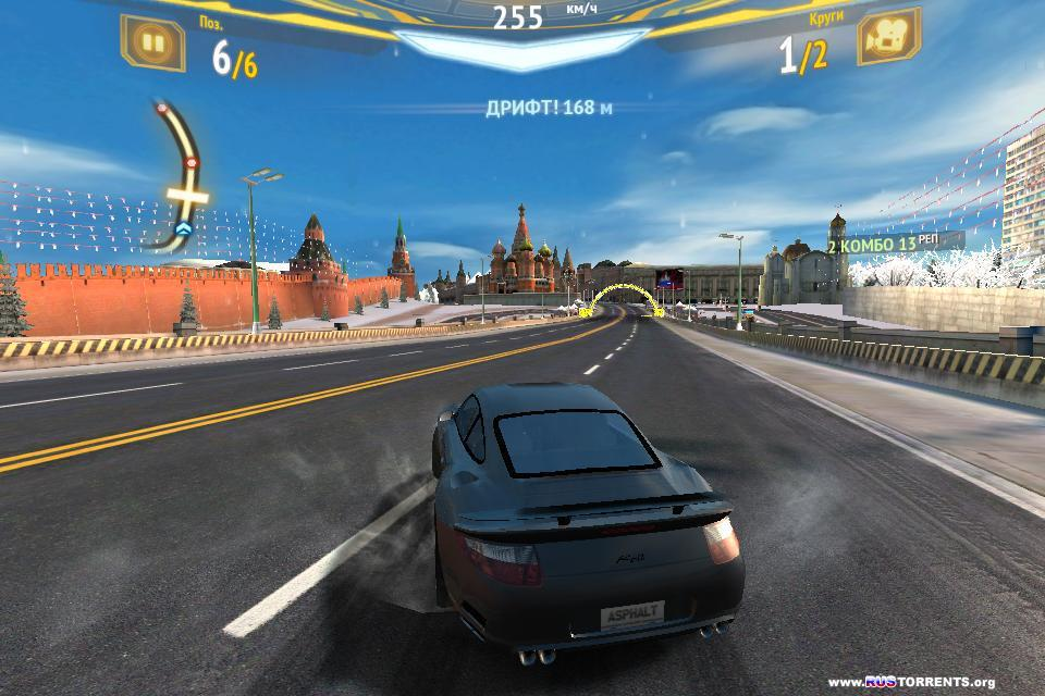 Asphalt 7: Heat (iPod/iPhone/iPad)