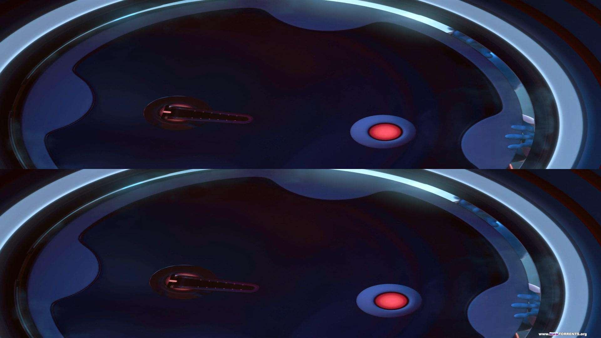 Побег с планеты Земля   BDRip   3D-Video   Crop