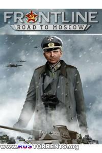 Frontline: Road to Moscow | PC | Лицензия