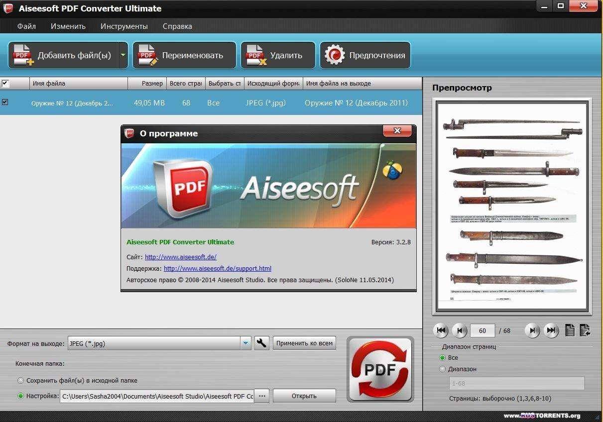 Aiseesoft PDF Converter Ultimate 3.2.8