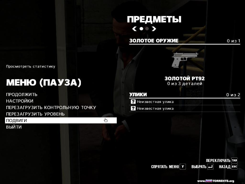 Max Payne 3 (v1.0.0.28)   RePack от R.G. ReCoding