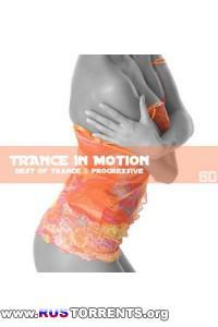 VA - Trance In Motion Vol.80(Mixed By E.S.)