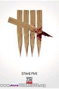 Настоящая кровь | Сезон 5 | HDTVRip от Кубик в кубе