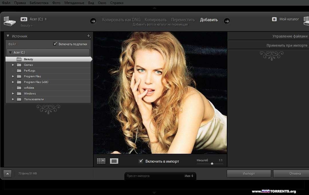 Adobe Photoshop Lightroom 4.4 Final Portable