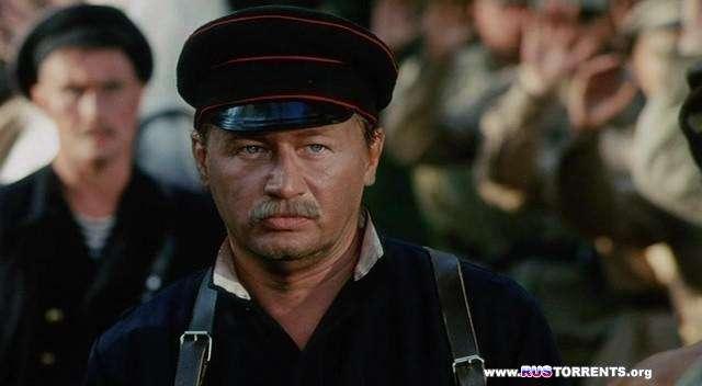 Господа офицеры: Cпасти императора | DVDRip