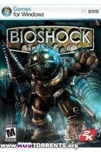 BioShock | PC | RePack от R.G. Механики