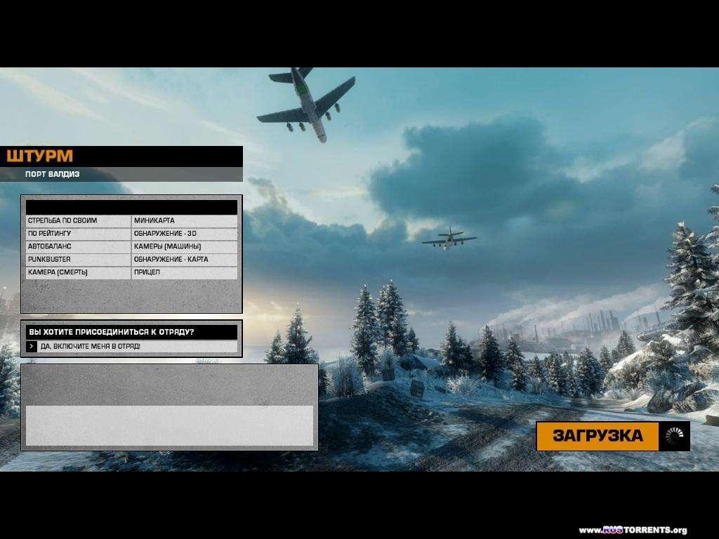 Battlefield: Bad Company 2 - Расширенное издание