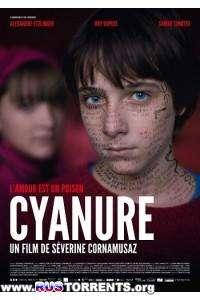 Цианид | DVDRip