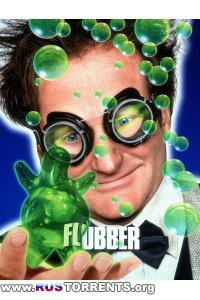 Флаббер | DVDRip
