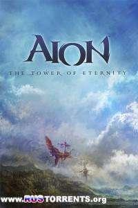 Aion Legend 2.5