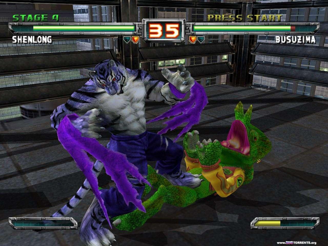 Bloody Roar: Primal Fury | ��