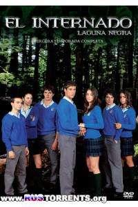 Черная лагуна [01 сезон: 01-06 серии из 06] | DVDRip