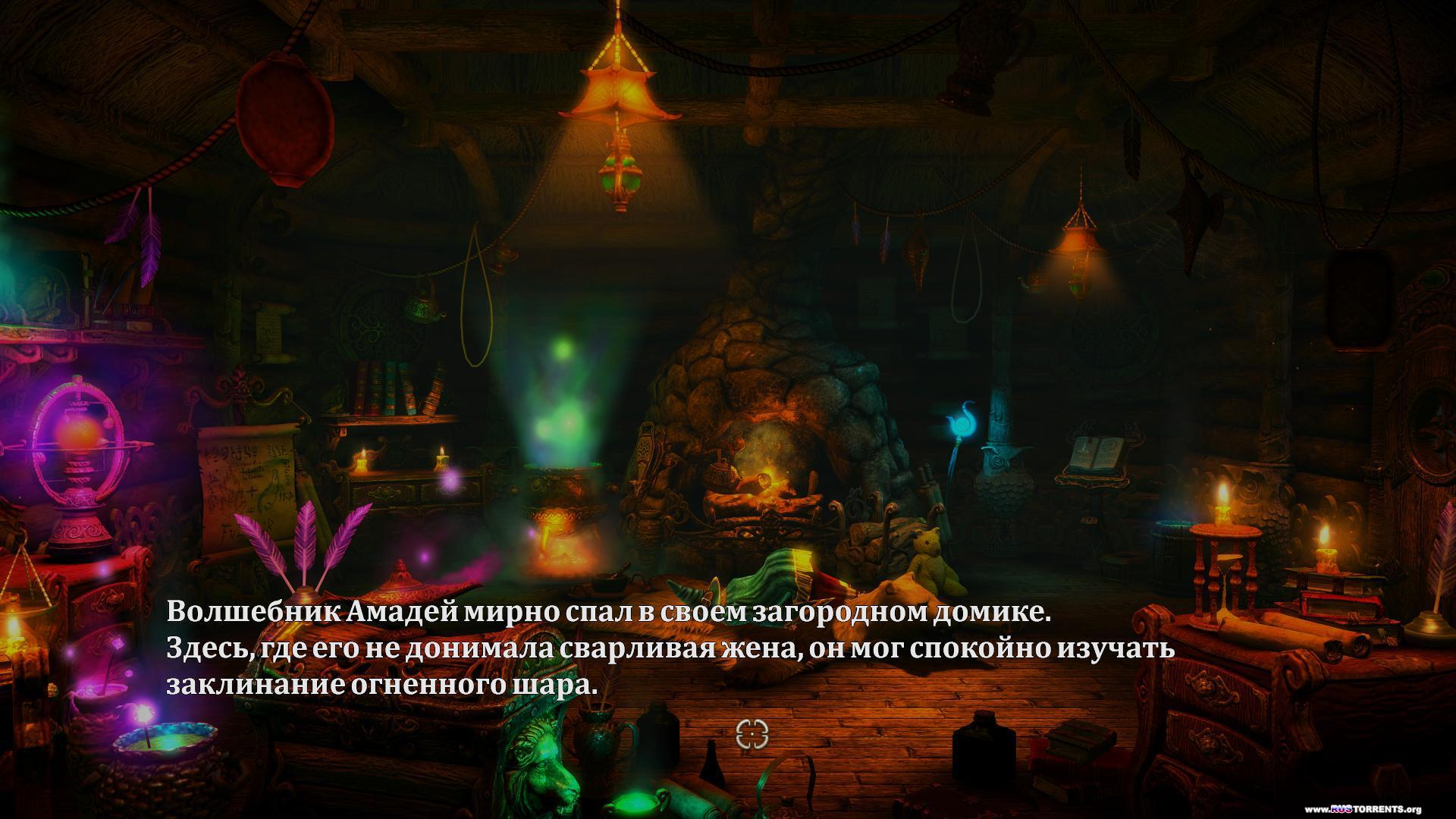 Trine 2 Complete Story [v 2.00 + 2 DLC] | PC | Repack �� Fenixx