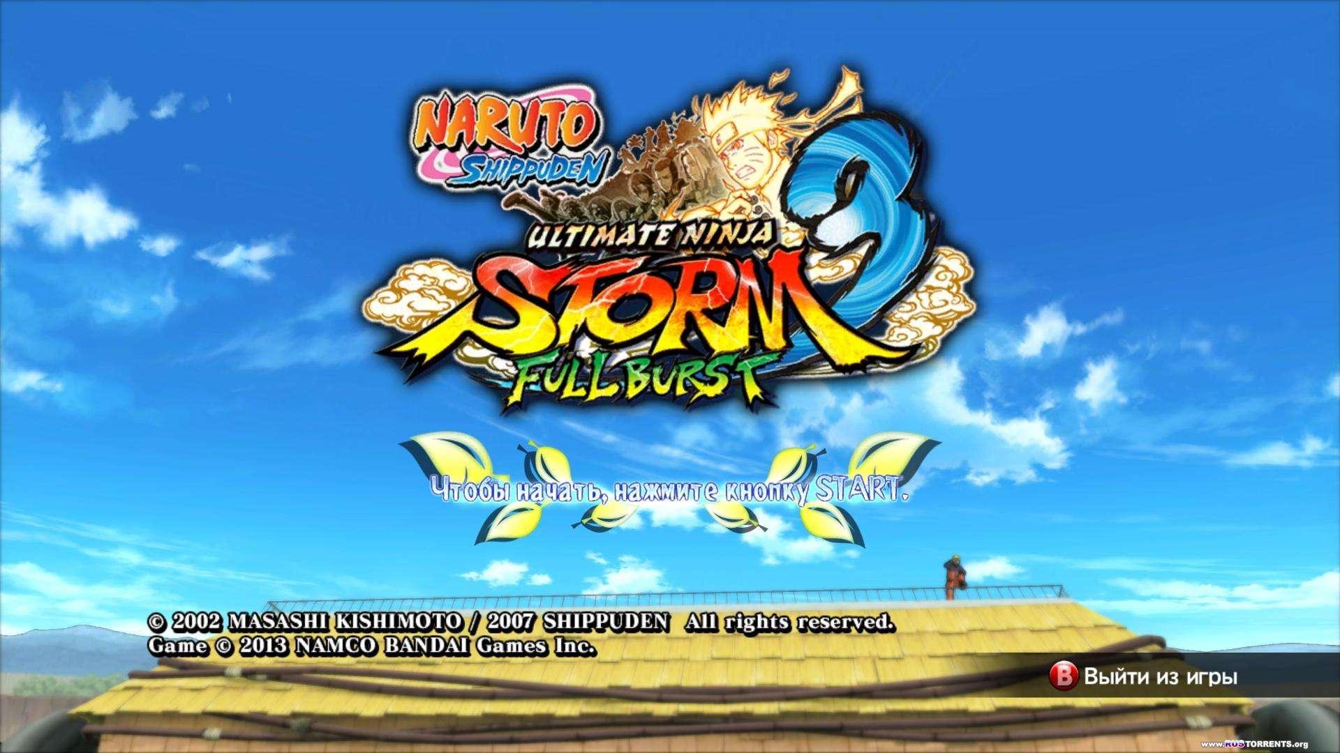 NARUTO SHIPPUDEN: Ultimate Ninja STORM 3 Full Burst | РС | RePack от xatab
