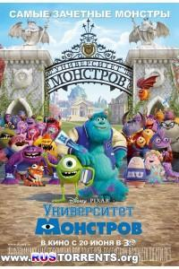 Университет монстров | BDRip 720p | iTunes
