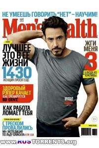 Men's Health #6 Июнь