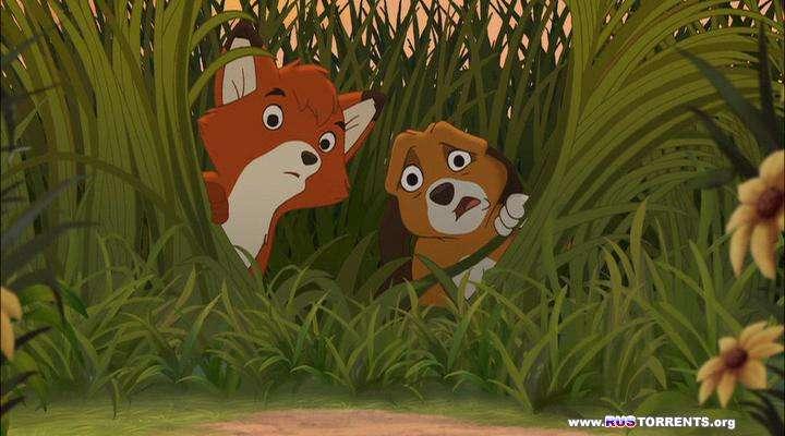 Лис и охотничий пес 2 | DVDRip