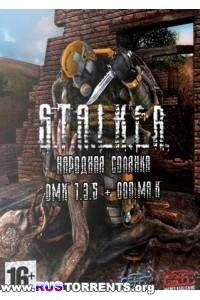 S.T.A.L.K.E.R. - Народная солянка - DMX MOD   PC   RePack by SeregA-Lus