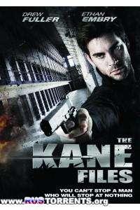 Записки Кейна: Жизнь узника | DVDRip