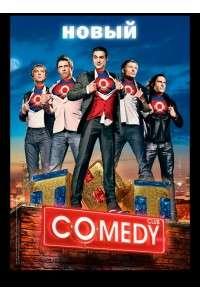 Новый Comedy Club [эфир от 17.04] | WEBRip