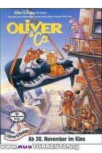 Оливер и компания | DVDRip