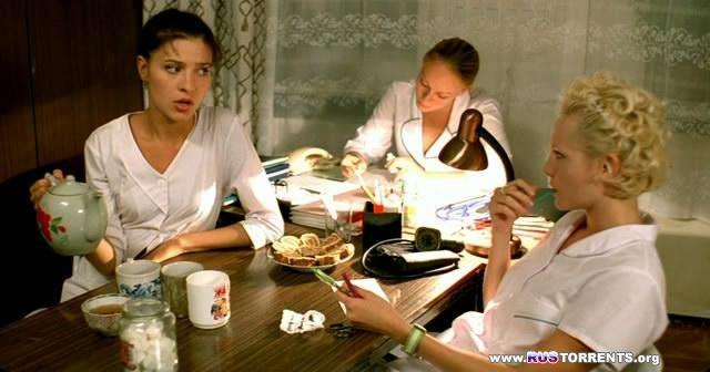 Ночные сестры | DVDRip