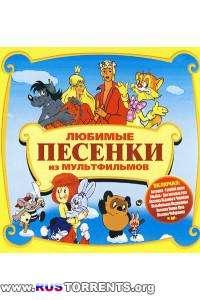 VA - Детские песни из советских мультфильмов