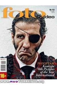 Foto & Video №10