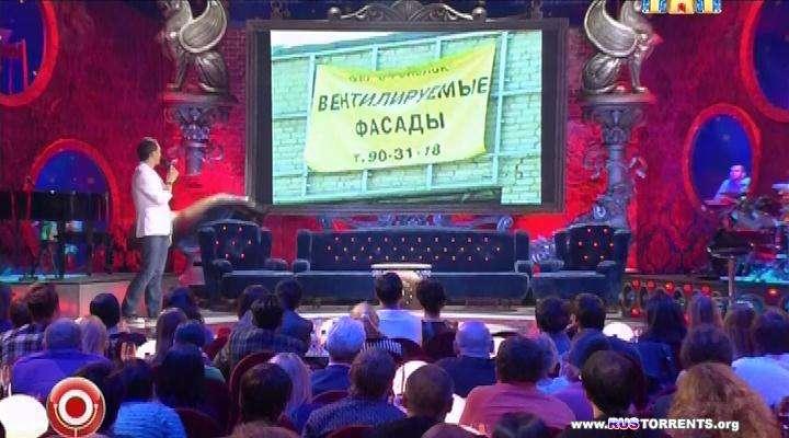 Комеди клаб. Лучшее (эфир от 23.04.2013)