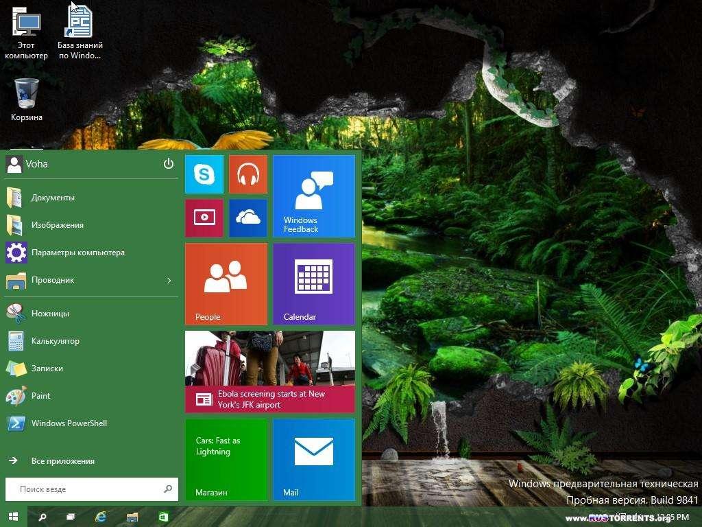 Windows 10 Technical Preview х86/х64 by Doom v.1.01 ENG/RUS