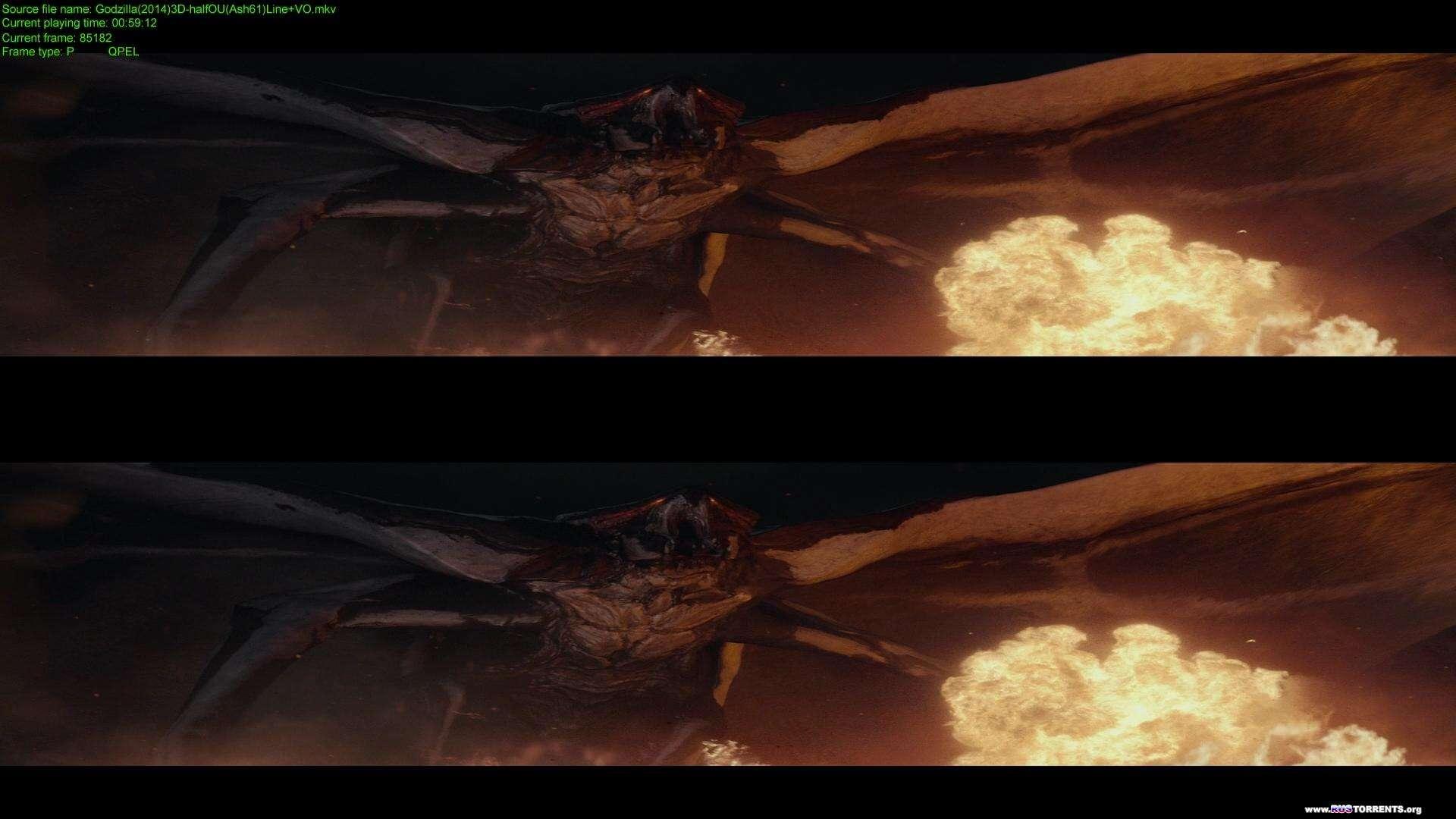 Годзилла | BDRip 1080p | 3D-Video | halfOU | Лицензия
