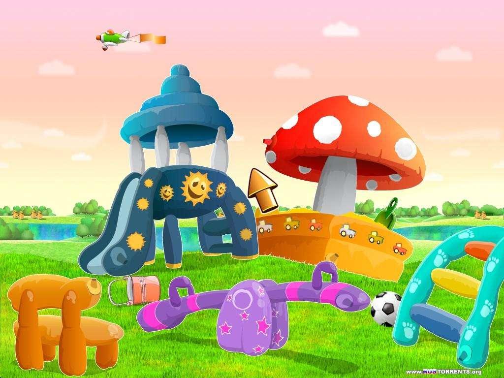 Раннее развитие детей по системе Монтессори: Мир вокруг нас, Формы и цвета, Занимательная логика (Сборник 3 из 3) | PC