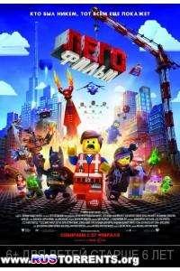 Лего. Фильм | BDRip 720p | Лицензия