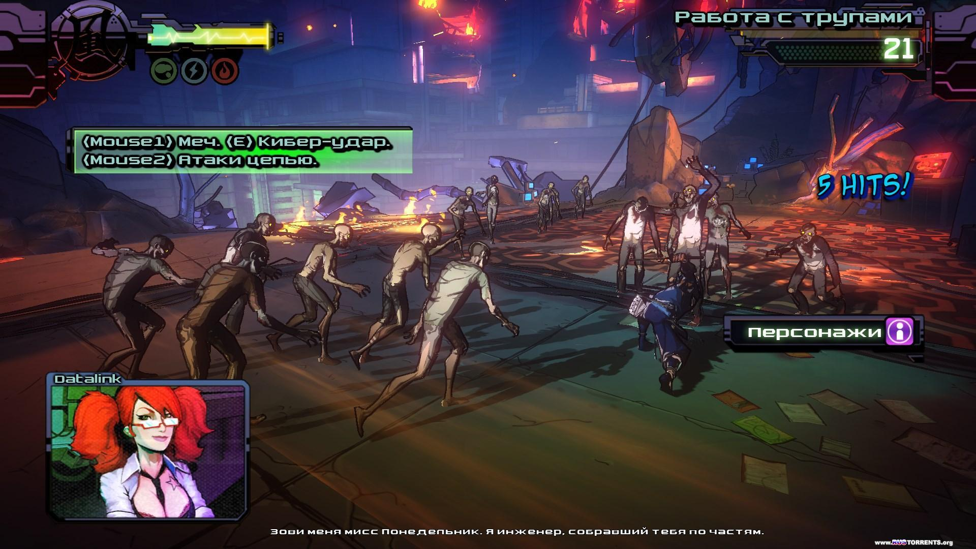 Yaiba: Ninja Gaiden Z | РС | RePack от xatab