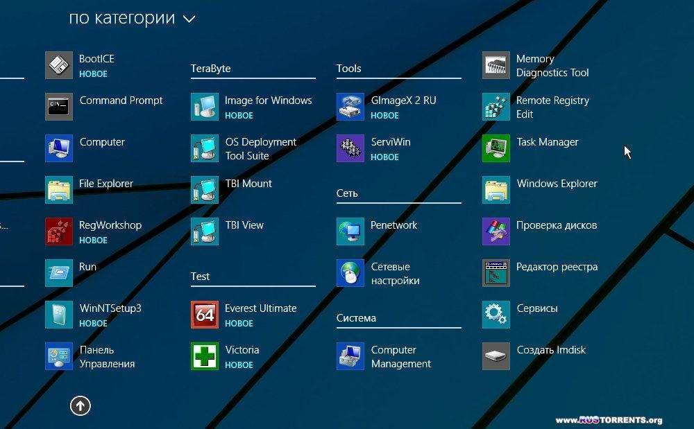 Win 8.1PЕ RamOS by Xemom1 (Rus/Eng)