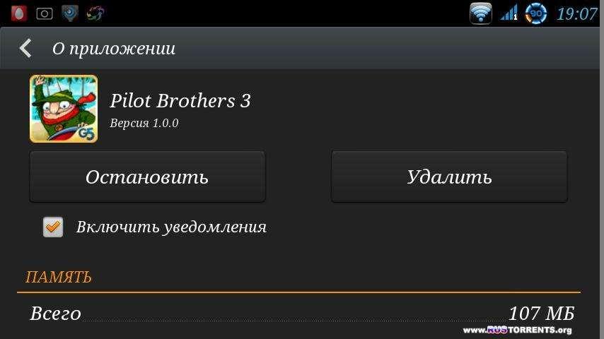 Братья Пилоты 3 (Mod) v1.0.0 | Android