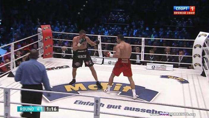 Бокс: Владимир Кличко - Мариуш Вах