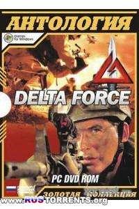 Delta Force: Антология