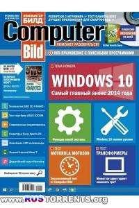 Computer Bild №22 [2014] | PDF