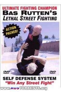 Смертельные приёмы уличной драки | DVDRip | ENG