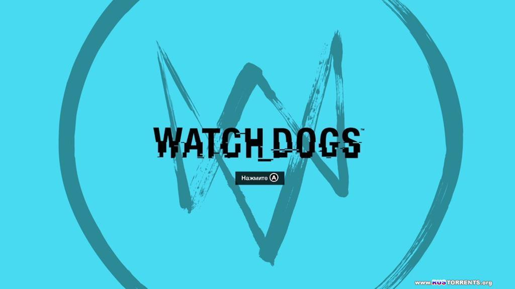 Watch Dogs | XBOX360