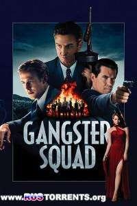 Охотники на гангстеров | BDRip 720p | Лицензия