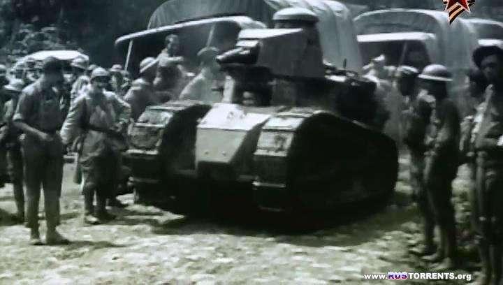 Танки Второй мировой войны | DVB-Rip