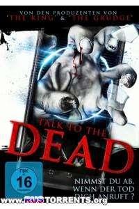 Поговори с мертвецом | HDRip | L2