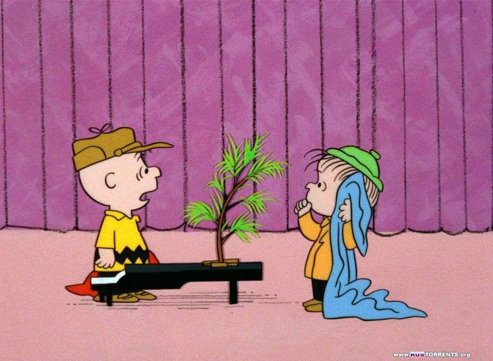 Рождество Чарли Брауна