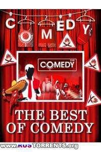 Comedy Club. Лучшее, часть 1 (эфир от 26.05.) | SATRip