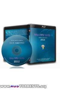БЕЛOFF DVD 2012.11 Free (2012) PC